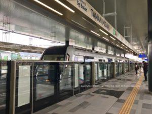 MRT at platform