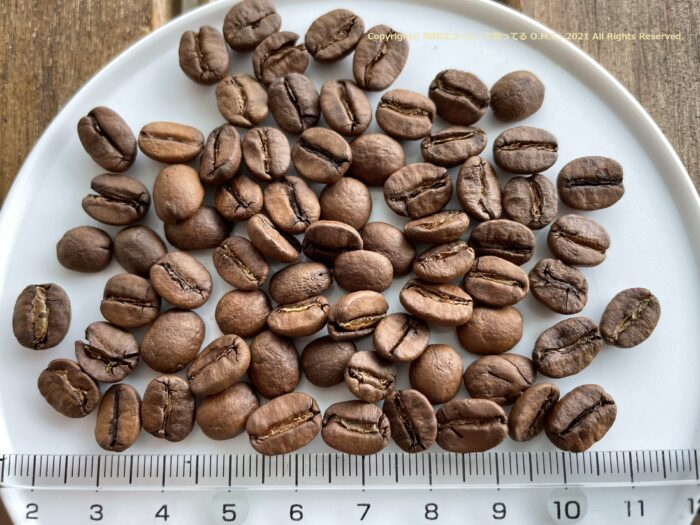Coffee beans of Yellow bourbon