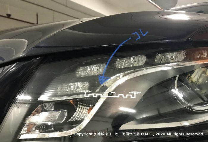 RFID tag on headlight cover