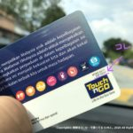Touch 'n Go card