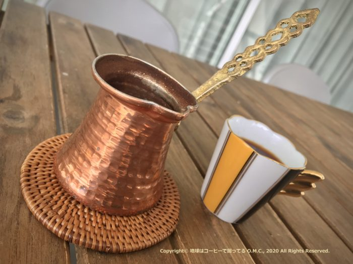 Arabic coffee -Ibrik and demitasse cup