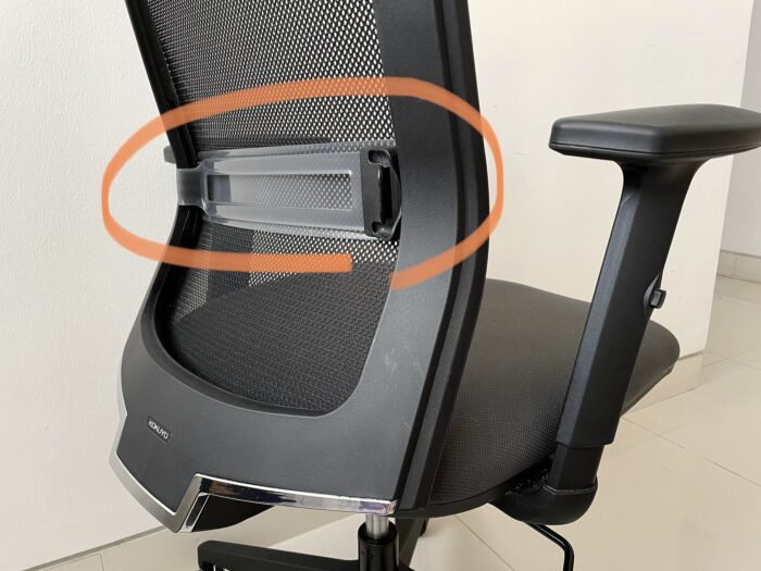 Close up picture of office chair